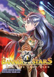 Morioka Hiroyuki - Banner of the Stars: Volume 1 E-KÖNYV
