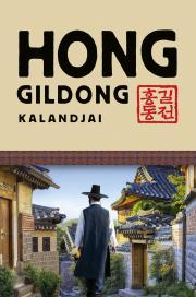 Kang Minsoo - Hong Gildong kalandjai  E-KÖNYV