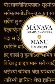 Hindu szentírás  - Mánava-dharmasásztra   E-KÖNYV