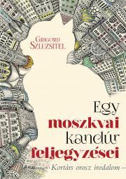 Szluzsitel Grigorij - Egy moszkvai kandúr feljegyzései E-KÖNYV