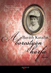 Baráth Katalin - A borostyán hárfa E-KÖNYV
